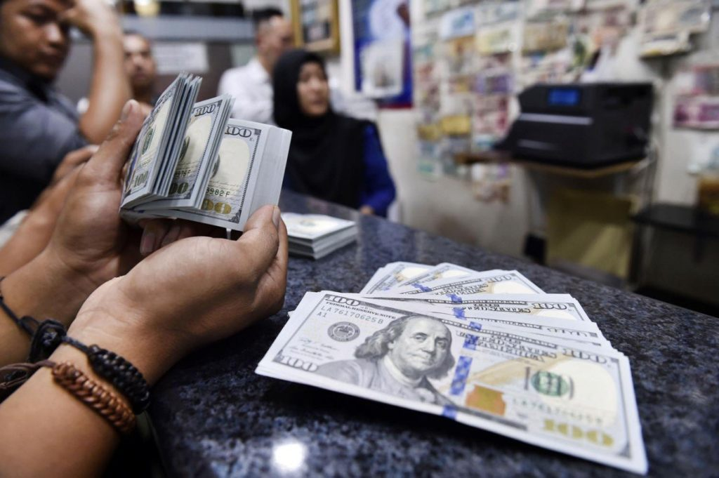 Bali Currency and Money