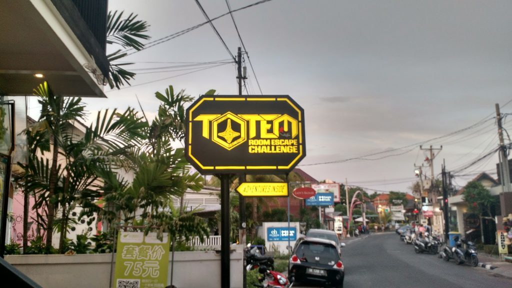 Where to Stay in Seminyak Totem Room
